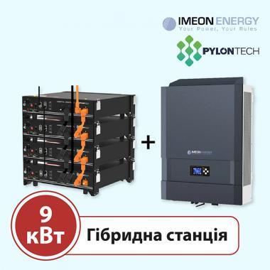Гибридная станция 9 кВт на Imeon Energy + Pylontech US2000