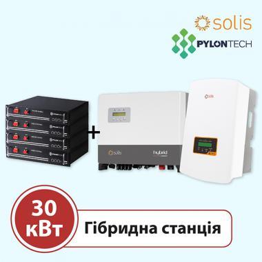 Гибридная станция 30 кВт на Solis HVES-5G + Pylontech H48050