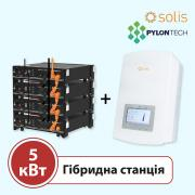 Гибридная станция 5 кВт на Solis RHI-5G + Pylontech US2000