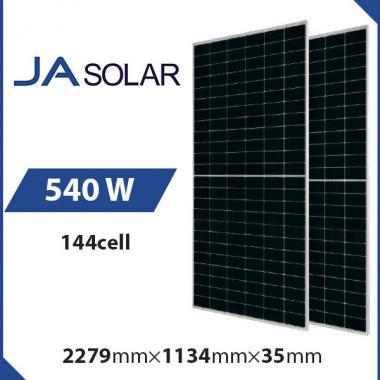 Солнечная панель JA Solar JAM72S30-540/MR 540 Wp, Mono