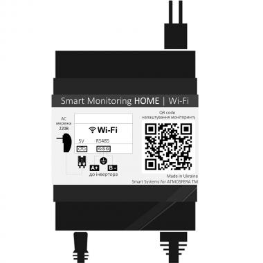Регистратор данных Smart Monitoring Home (Wi-Fi)