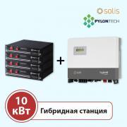 Гибридная станция 10 кВт на Solis HVES-5G + Pylontech H48050