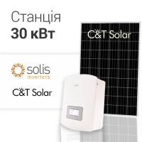Солнечная электростанция 30квт